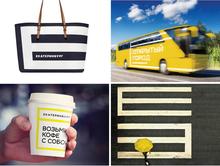 Каким будет логотип Екатеринбурга: жители города выберут из четырех вариантов / ЭСКИЗЫ
