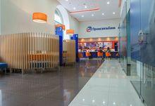 Промсвязьбанк и Первобанк объявили о слиянии: как сделка отразится на рынке Екатеринбурга
