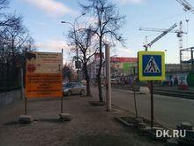 Ресторан в центре Екатеринбурга останется без парковки из-за реконструкции ул. 8 Марта