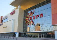 В Новосибирск пришел французский бренд МОА