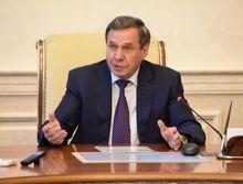 Новосибирские власти решили повысить инвестпривлекательность региона