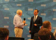 Медведев пообещал поддержку регионам со сложной экономической ситуацией