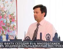Архитекторы Екатеринбурга признали ошибочность ставки на малоэтажку