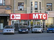 Незаконная рассылка рекламы обошлась МТС в 400 тысяч штрафа