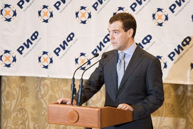 Дмитрий Медведев предсказал рост российской экономики в конце года