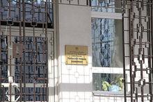 ЦБ отозвал лицензию у банка «Российский кредит» с офисом в Екатеринбурге