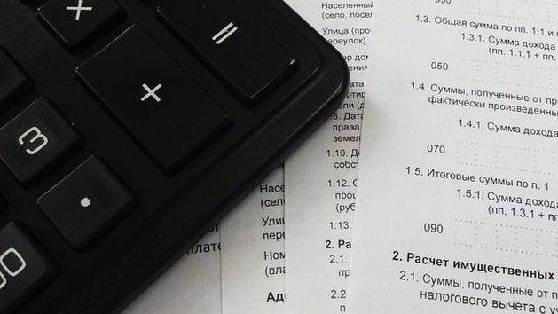 Россияне стали чаще сообщать о компаниях, скрывающих налоги