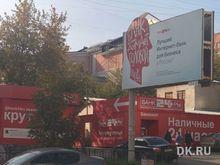 АСВ разом отчиталось за ликвидацию семи свердловских банков
