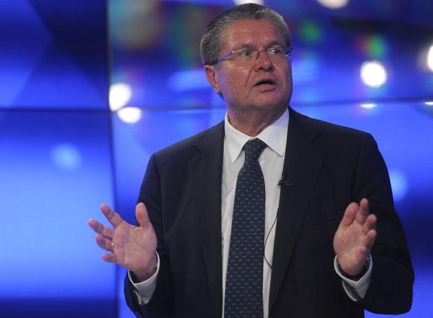 Улюкаев: выход из кризиса начнется уже в конце 2015