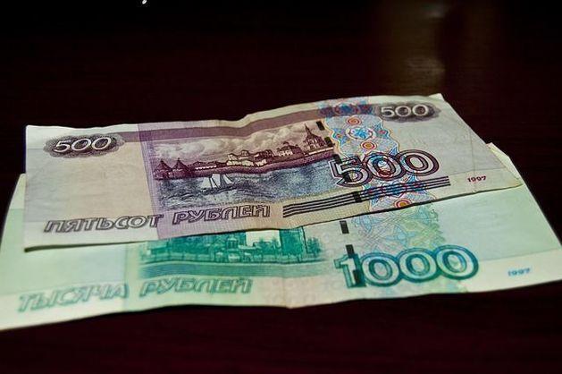 ЦБ отреагировал на падение курса рубля