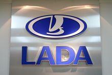 Самые популярные модели Lada станут дороже с 1 августа
