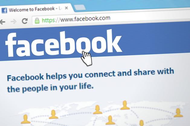 Чиновникам хотят запретить сидеть в соцсетях на работе