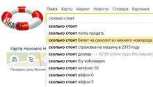 """Контекстная реклама может стать дороже: нижегородские эксперты - о нововведениях """"Яндекса"""""""
