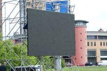За июль в Екатеринбурге демонтировали 107 незаконных рекламных конструкций