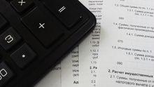 Вкладчикам банка «Российский кредит» начинают выплату страховки