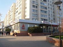 Альфа-банк интересуется санацией «Уралсиба»