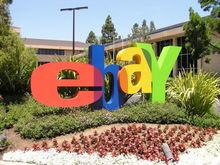 Российские продавцы смогут выставлять товар на eBay