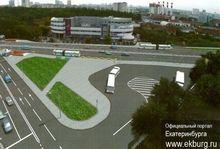 Одну из центральных улиц Екатеринбурга сделают пешеходной
