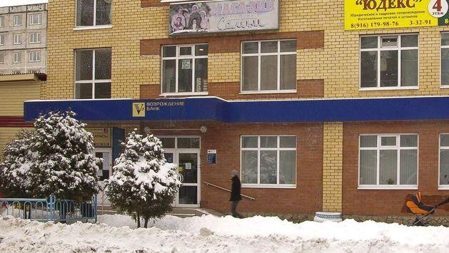 Контрольный пакет банка «Возрождение» купят банкиры Ананьевы