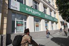 ЦБ объявил о санации ВУЗ-банка и других банков «Лайфа»