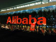 Акции Alibaba упали на рекордные 8%