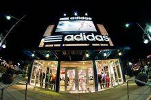 Adidas закроет магазины и займется арендным бизнесом в Подмосковье
