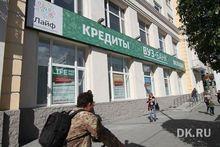 ВУЗ-банк продлил ограничение на выдачу наличных
