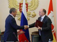 Губернаторы Челябинской и Курганской областей подписали соглашение о сотрудничестве