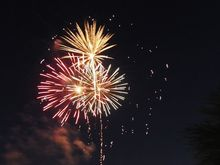 Как отпраздновали День города Екатеринбурга — 2015