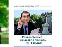 Нижегородский бизнесмен наладит торговлю между регионом и республикой Молдова
