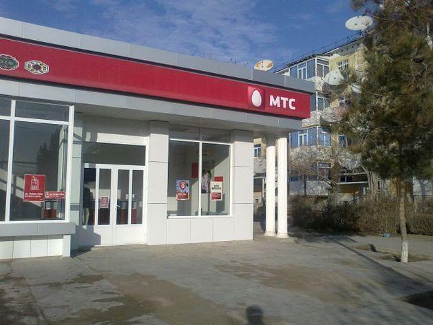 МТС открыл салоны связи под новым брендом