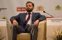 Виктор Ананьев отказался от мандата в гордуме