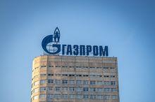 «Газпром» просит разрешить не раскрывать затраты на инвестпроекты