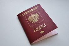 Новосибирский УФМС пробует новый сервис интернет-оплаты госпошлины за загранпаспорт