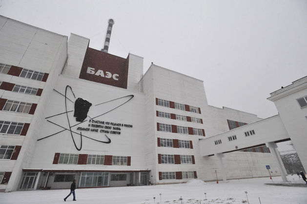 Белоярскую АЭС застрахуют на 36,8 млрд руб.