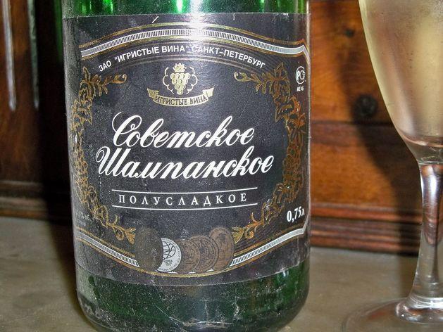 К Новому году в России может исчезнуть шампанское