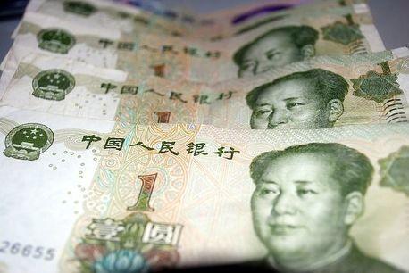 Китай снизил ключевую ставку до рекордного минимума