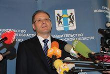Новосибирского экс-губернатора обвинили в превышении должностных полномочий