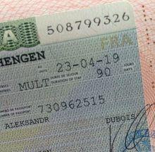 В Ростове приостанавливают прием документов на шенгенские визы