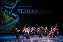 В Екатеринбурге началась подготовка к премии «Человек года-2015»