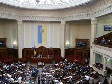 Опять взрывают: что произошло возле Верховной Рады Украины