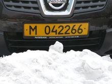 «Красивые» номера автомобилей хотят продавать с аукционов