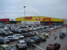 Сеть «О'кей» продала «Ленте» три гипермаркета и земельные участки