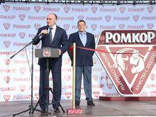 В Челябинской области запустили свинокомплекс за 1,5 млрд руб.