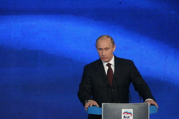Bloomberg: почему у Путина проблемы с Китаем?