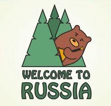 Ростуризм представил 10 вариантов туристического бренда России