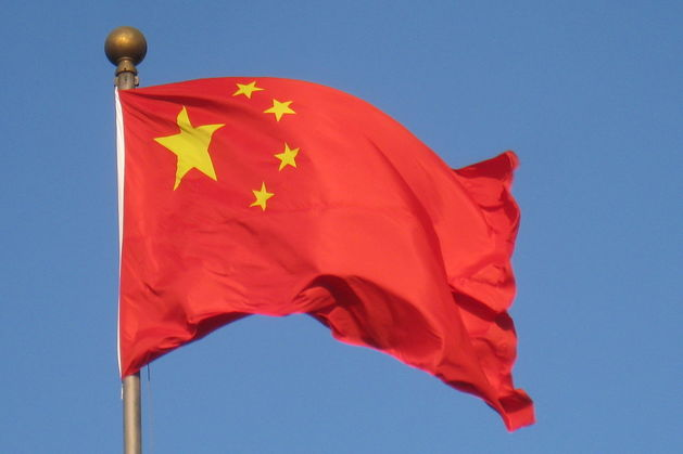 Россия вылетела из десятки ключевых торговых партнеров Китая