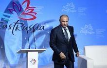 На Восточном экономическом форуме уже заключены соглашения на 1,3 трлн рублей