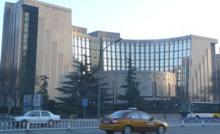 Китайский Центробанк заявил о скорой стабилизации фондового рынка КНР