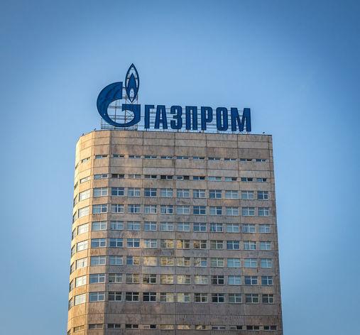 Российский газ из-за цен на нефть подешевеет на треть